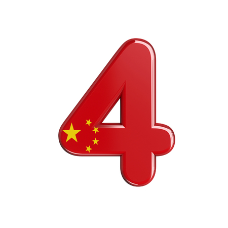 China flag number 4 - 3d chinese digit isolated on white background. This alphabet is perfect for creative illustrations related but not limited to China, Beijing, Asia...