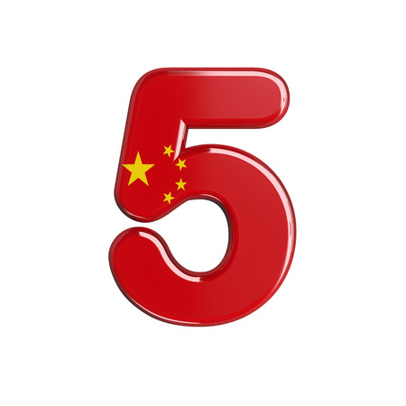 China flag number 5 - 3d chinese digit isolated on white background. This alphabet is perfect for creative illustrations related but not limited to China, Beijing, Asia...