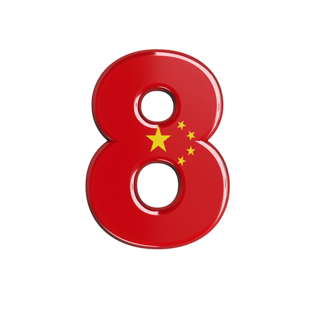 China flag number 8 - 3d chinese digit isolated on white background. This alphabet is perfect for creative illustrations related but not limited to China, Beijing, Asia...