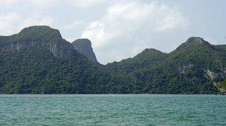amazing landscape in mu ang thong thailand Standard-Bild - 120714477