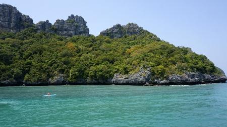 wua ta lap island in ang thong marine national park Standard-Bild - 120714551
