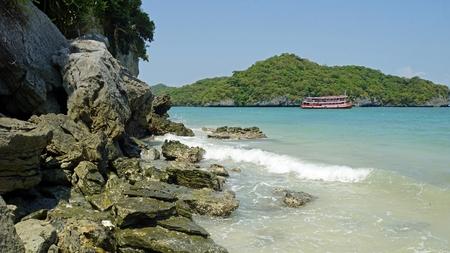 wua ta lap island in ang thong marine national park Standard-Bild - 120714584