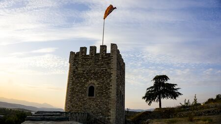 flag of Republic of North Macedonia at the Fortress of Skopje Stok Fotoğraf