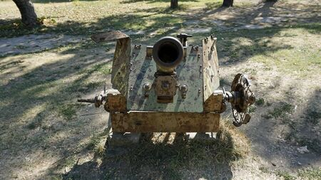 old rusty cannon in a public park in skopje Stockfoto