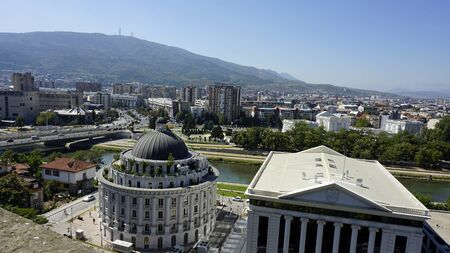 scenic view over skopje in autumn