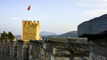 flag of Republic of North Macedonia at the Fortress of Skopje Stockfoto