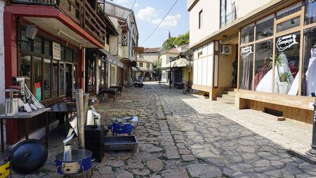Skopje, Macedonia, circa September 2019: Historic Old Town in autumn Redactioneel