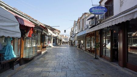 Skopje, Macedonia, circa September 2019: Historic Old Town in autumn 新聞圖片