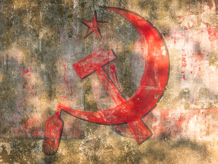 Alleppey, Kerala, India. 01012018. A communist party tag on a street in Alleppey. The communist party is very present in Kerala, India.