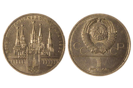 olympiad: One jubilee ruble USSR Games of the XXII Olympiad, Moscow, 1980