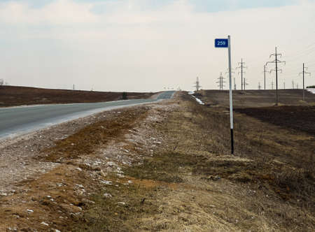 aloneness: Image of highway and sky in early spring Stock Photo