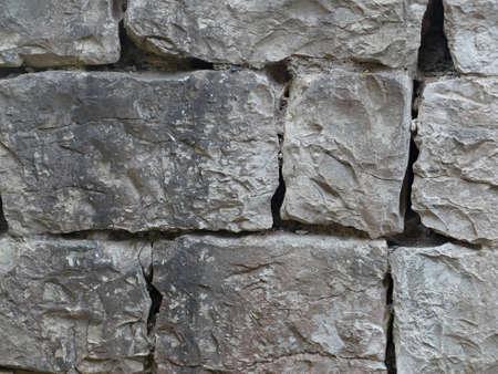 abkhazia: Texture of wall made of bricks. Photo of texture. Stock Photo