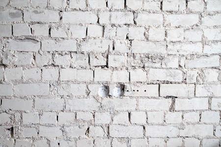 overhaul: Texture of a brick wall during overhaul