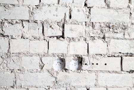 overhaul: Texture of a gray brick wall during overhaul