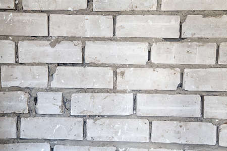 overhaul: Texture of a gray wall during overhaul Stock Photo