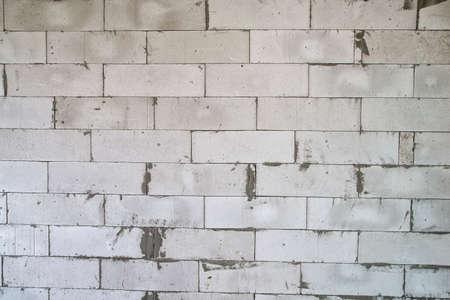 overhaul: Texture of a light gray wall during overhaul