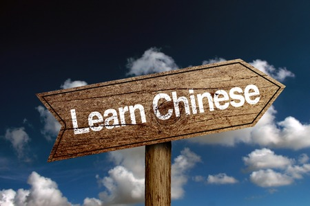 chinese adult: Its time to learn Chinese language concept.