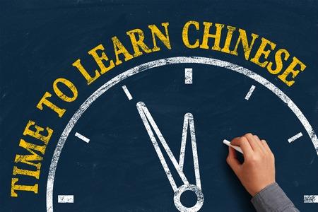 Es ist Zeit, die chinesische Sprache Konzept zu lernen. Standard-Bild - 54717434