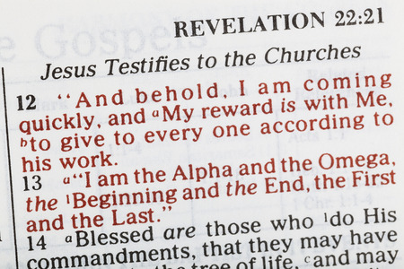 Bible verses from the Revelation of Jesus Christ