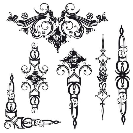 ornamentation: Baroque and vintage vector set Illustration