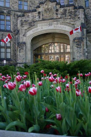 confederation: Confederazione Building in Ottawa