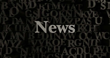 headline news: News - 3D rendered metallic typeset headline illustration.  Can be used for an online banner ad or a print postcard. Stock Photo