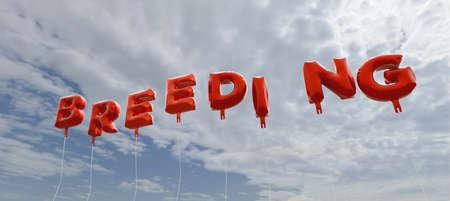 繁殖 - 青い空に赤箔バルーン - 3 D レンダリングされたロイヤリティ フリー ストック画像。この画像は、オンラインの web サイトのバナー広告や印刷