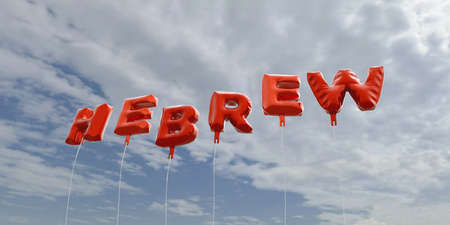 hebrew letters: HEBREW - red foil balloons on blue sky - 3D rendered royalty free stock picture. This image can be used for an online website banner ad or a print postcard. Stock Photo