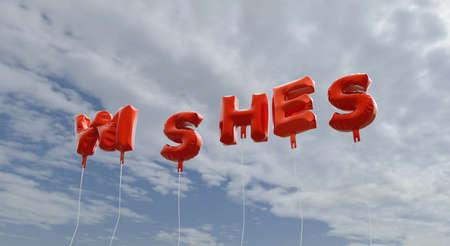 소원 - 푸른 하늘 -3d에 붉은 호 풍선 풍선 렌더링 로열티 무료 재고 사진입니다. 이 이미지는 온라인 웹 사이트 배너 광고 또는 인쇄 엽서에 사용할 수