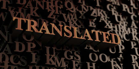 Translated - Wooden 3D rendered lettersmessage.  Can be used for an online banner ad or a print postcard.