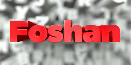Foshan -  Red text on typography background - 3D rendered royalty free stock image. This image can be used for an online website banner ad or a print postcard. Stock Photo