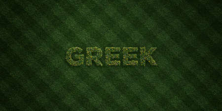 GREEK - fresh Grass letters with flowers and dandelions - 3D rendered royalty free stock image. Can be used for online banner ads and direct mailers.