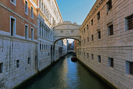 nuove: The Bridge of Sighs in Venice, Italy.