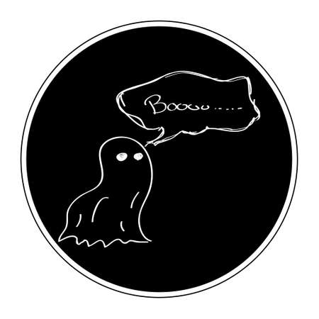 quirky: Simple hand drawn doodle of a ghost