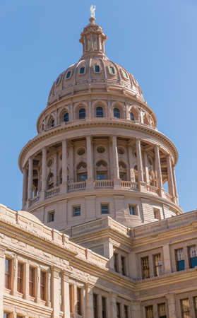The amazing Capitol Building in Austin Texas
