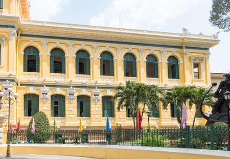 Ho Chi Minh City Central Post Office former Saigon in Vietnam