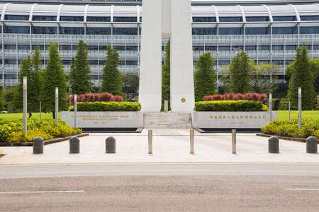 Het Civilian War Memorial herdenkt de burgerslachtoffers van de Tweede Wereldoorlog en de eenheid van de vier hoofdraces van Singapore. Monument voor de burgerlijke slachtoffers van de Japanse bezetting, 1942 1945 in de vier officiële talen van Singapore. Stockfoto - 89457329