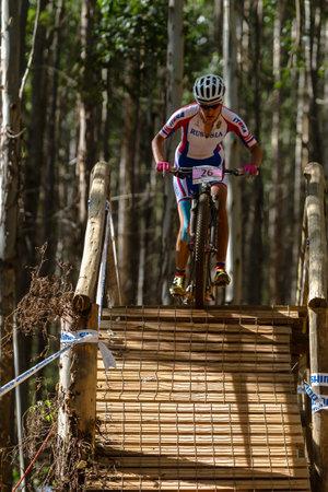 worldcup: MTB Cross Country mountain bike racing worldcup Pietermaritzburg South-Africa Editorial