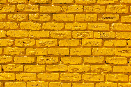 Brick Wall Painted Yellow Red Blue Outside Decor Texture Detail ...