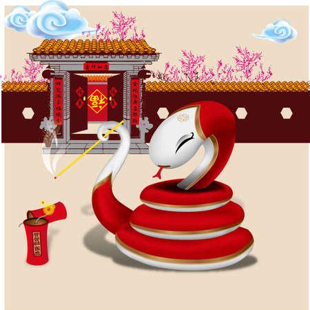 year of the snake: chinese zodiac - year of snake Illustration