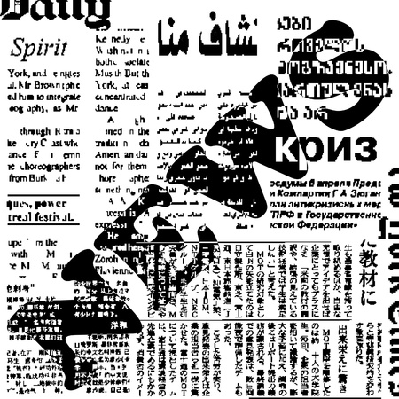 newspaper articles: background of newspaper articles in different languages.illustration