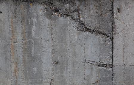 grunge wall texture Фото со стока