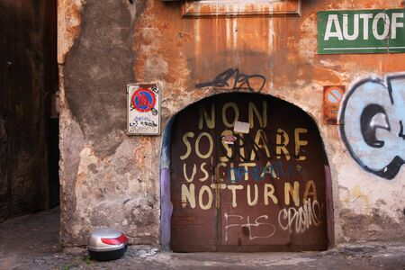 italian wall with graffiti, Rome, Italy Stock Photo - 14174793