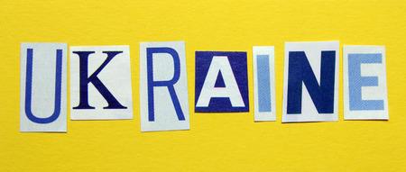 Ukraine word, flag colors