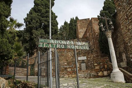entrance to the Roman Theater and the Alcazaba of Malaga- moorish fortress in Andalusia, Malaga, Spain