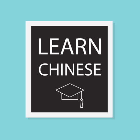 learn chinese concept- vector illustration