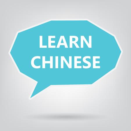 learn chinese written on speech bubble