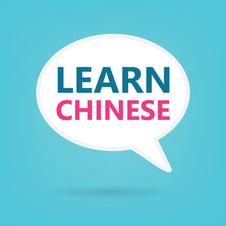 learn chinese written on a speech bubble- vector illustration