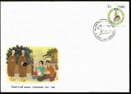 BANGKOK, THAILAND APRIL 13 1996  Songkran day  Stock Photo - 17007451