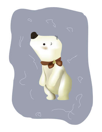 hijos: Ilustración de Bear muy lindo con el arco